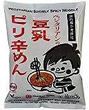 桜井食品 ベジタリアンの豆乳ピリ辛めん 138g×5袋