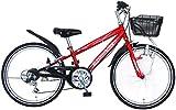 C.Dream(シードリーム) シルバーブレイド CTB066 20インチ 男の子向 子供自転車 レッド 100%組立済み発送