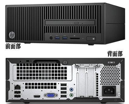 (HP)280 G2 SF エントリーデスクトップ/Win10Home(64bit)Celeron/4GB/500GB/DVDライター/Office無し