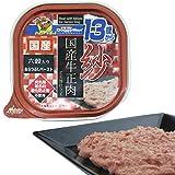 ドギーマン ドッグフード 紗 国産牛正肉 13歳から用 六穀入り 100g×24個セット (ケース販売)