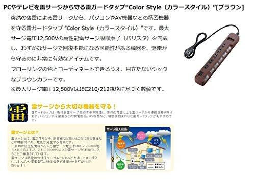 ELECOM 電源タップ color style 雷ガード 省エネ 個別スイッチ 6個口 1m ブラウン T-BR04-2610BR