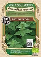 オレガノ/ワイルド マジョラム/有機 種子 固定種/グリーンフィールド/ハーブ [小袋]