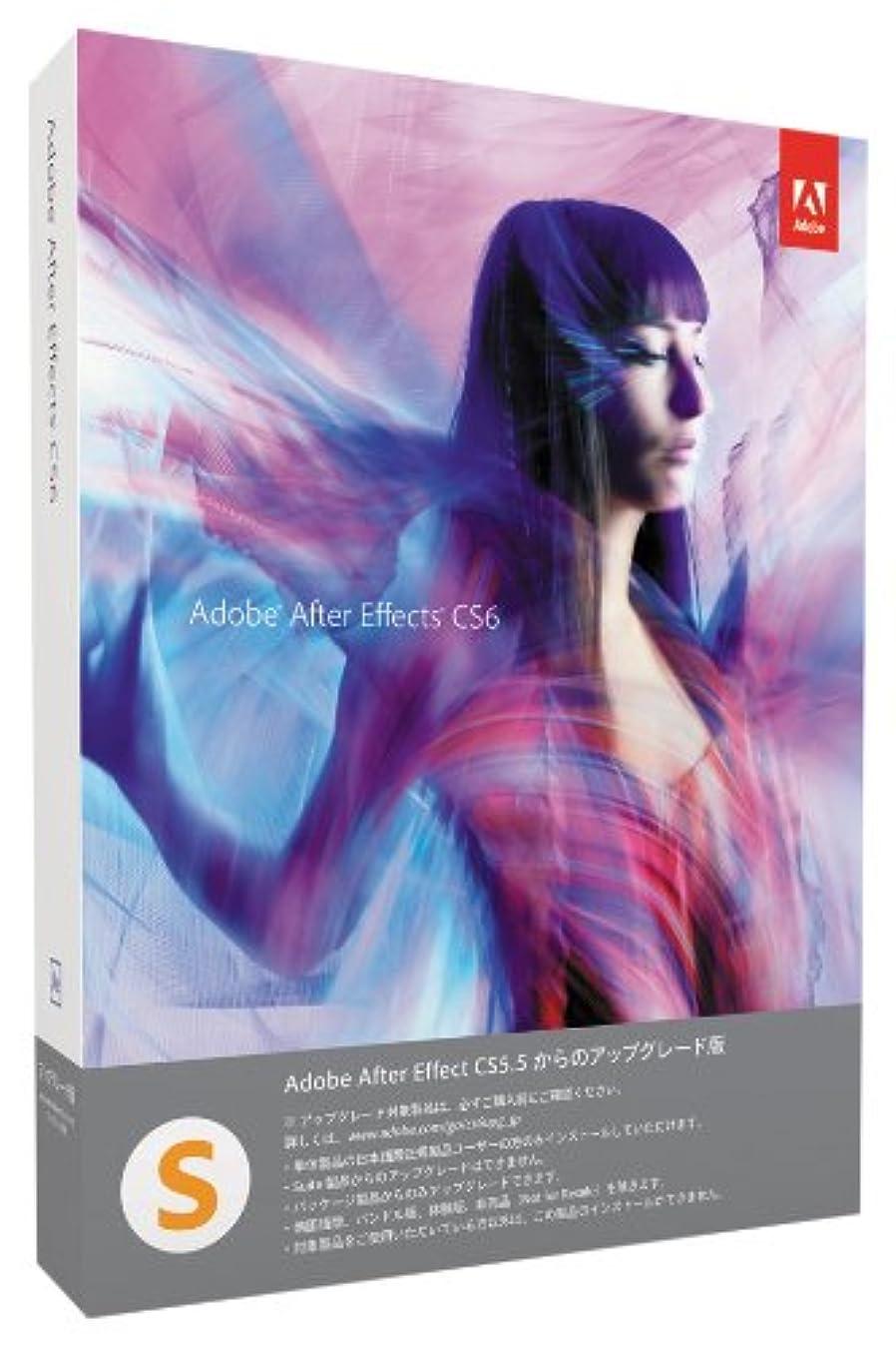 浸食二次配るAdobe After Effects CS6 Windows版 アップグレード版「S」(CS5.5からのアップグレード) (旧製品)