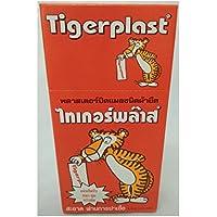 2 BOX of TIGERPLAST strip plasters first aid kit (100 Strips /box) With 1 pc Premium Souvenir Keychain Thai