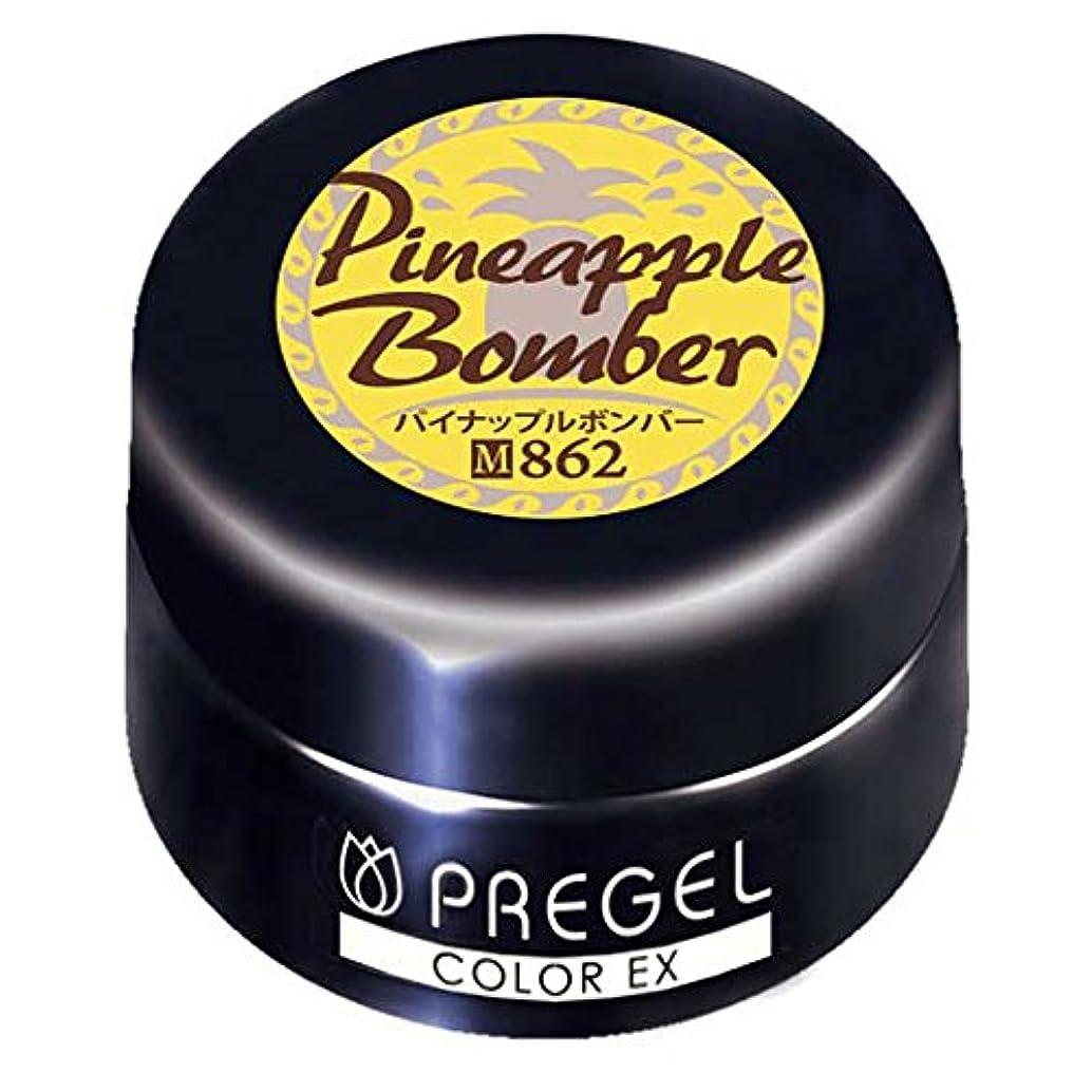定期的に品種検査官PRE GEL カラーEX パイナップルボンバー 862 3g UV/LED対応