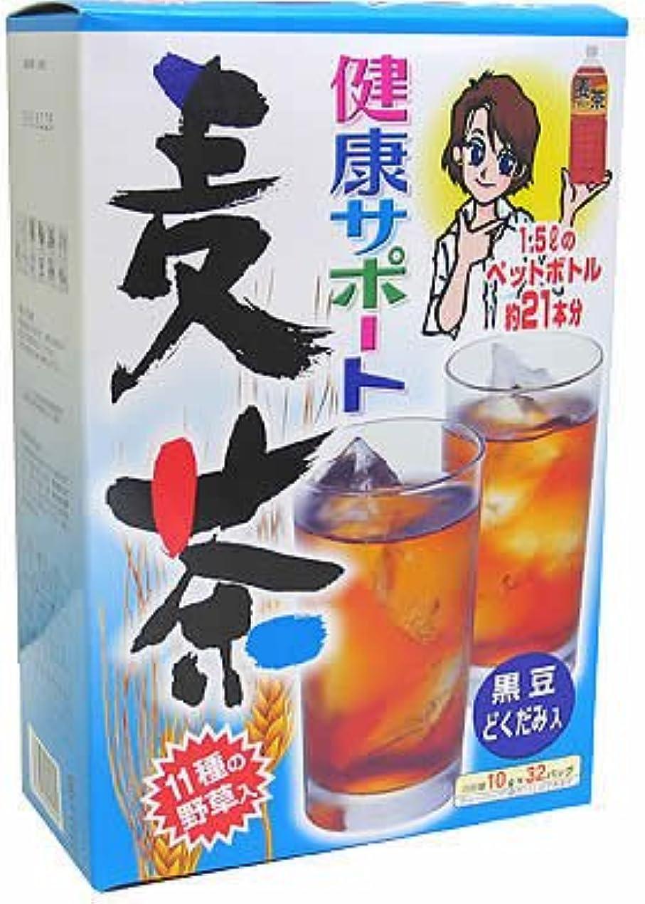 カテゴリーミトンエンティティ山本漢方製薬 健康サポート麦茶 10gX28H