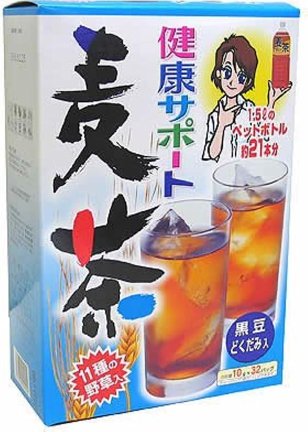 インストール閲覧する適応する山本漢方製薬 健康サポート麦茶 10gX28H