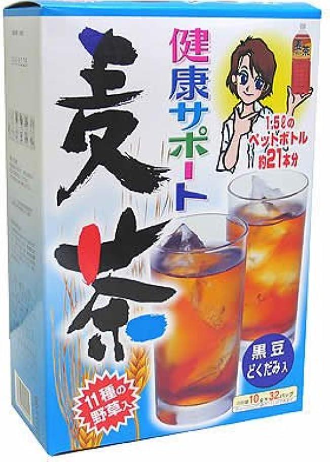 リファイン動物園キャップ山本漢方製薬 健康サポート麦茶 10gX28H