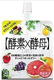 イースト×エンザイムダイエットゼリー グレープフルーツ味150g【6個セット】