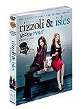 リゾーリ&アイルズ〈セカンド・シーズン〉 セット2[DVD]