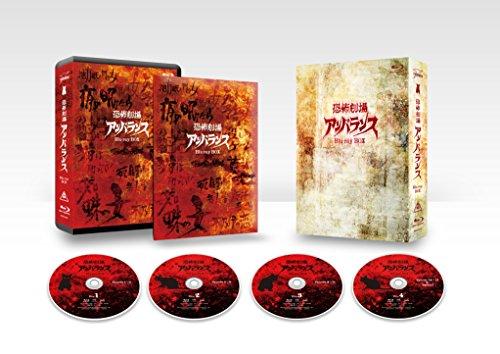 恐怖劇場アンバランス Blu-ray BOX  Blu-ray