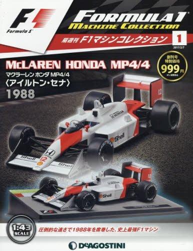 F1マシンコレクション 創刊号 (マクラーレンホンダMP4/4 アイルトン・セナ 1988) [分冊百科] (モデル付)