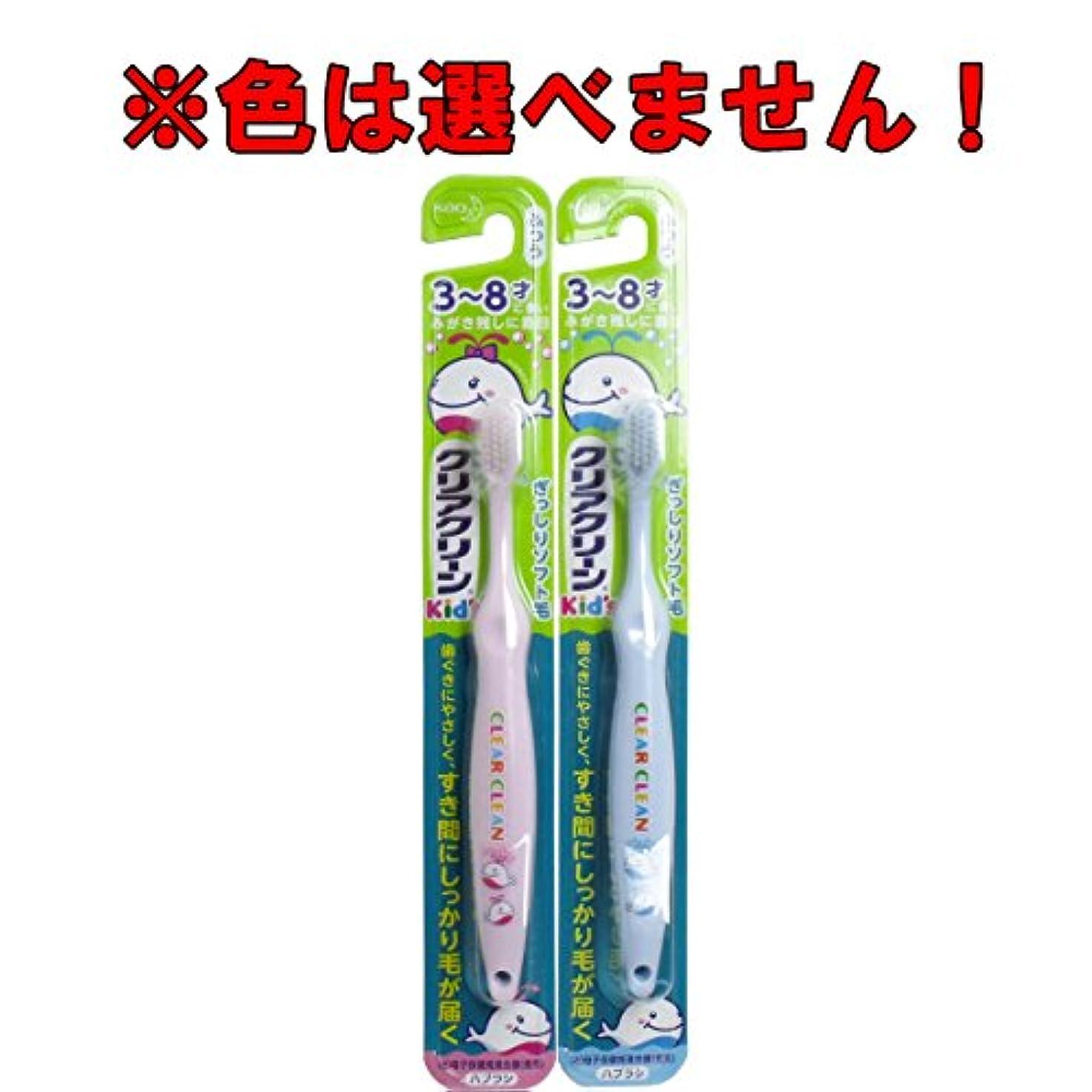 樹皮肺炎ミサイルクリアクリーン キッズハブラシ 3~8才向け(1コ入)