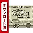 スーパーマリオランド2 6つの金貨 [3DSで遊べるゲームボーイソフト][オンラインコード]