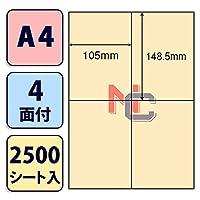 CL-50Y(VP5) カラーラベルシール 2500シート A4 4面 105×148.5mm マルチラベル イエロー 表示ラベル マルチタイプラベル (CL-50Y(VP5) 5ケース 2500シート入)