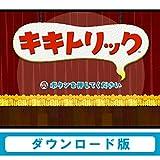 キキトリック 【Wii Uで遊べる Wiiソフト】|オンラインコード版