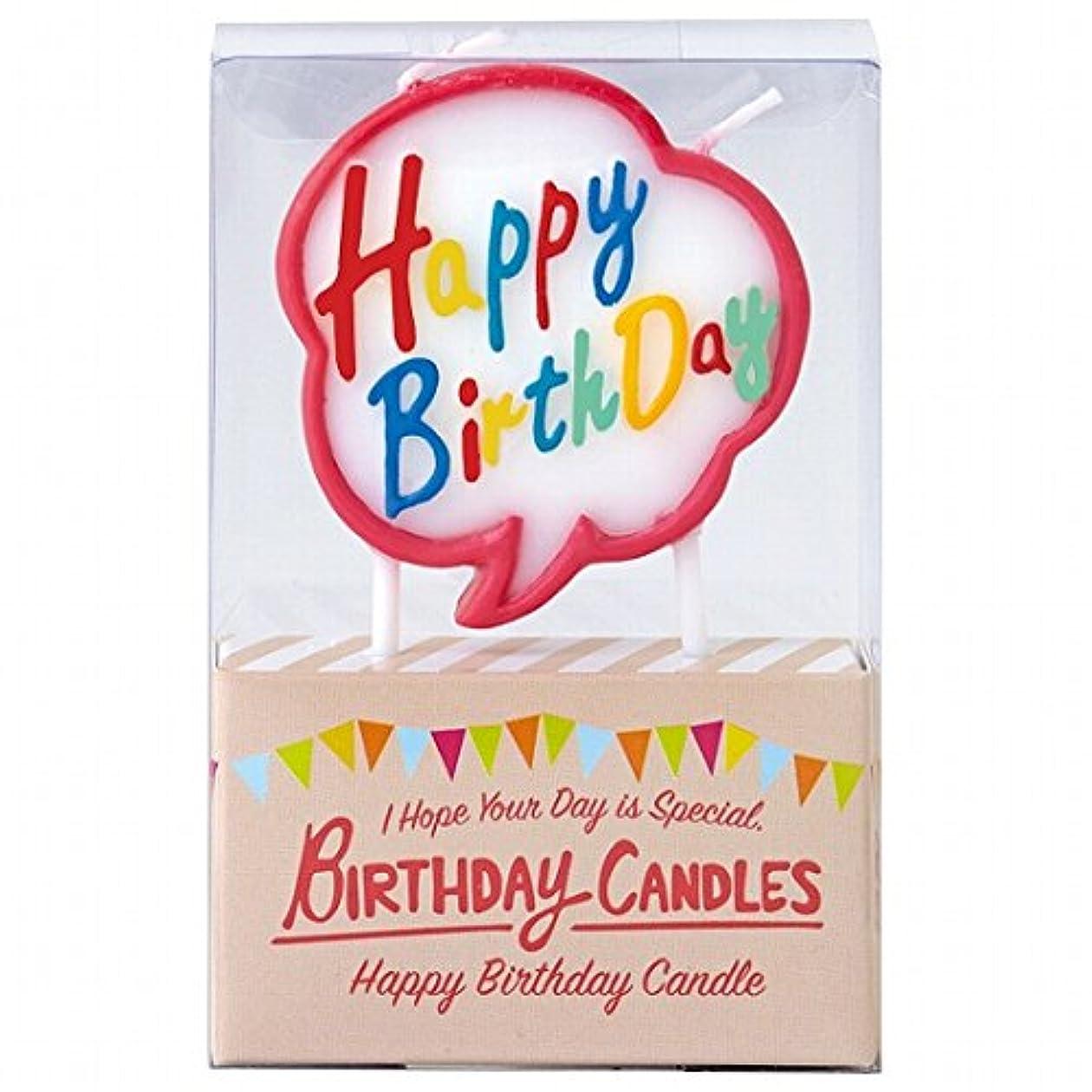 地下ステップ刺激するカメヤマキャンドル(kameyama candle) バースデーケーキ用キャンドル 「 フキダシ 」