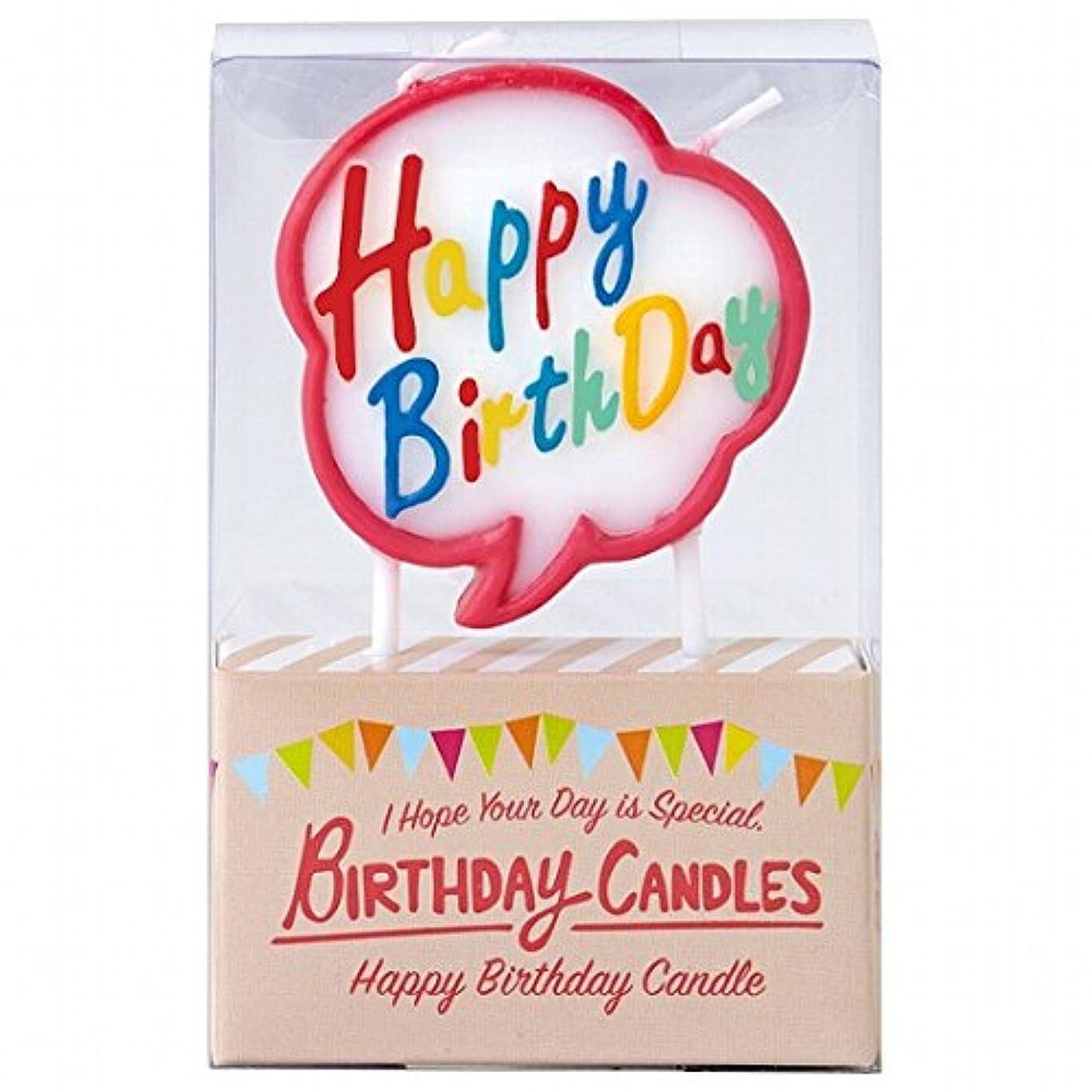 ハング遠近法バックグラウンドカメヤマキャンドル(kameyama candle) バースデーケーキ用キャンドル 「 フキダシ 」