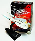 Star Trek 2 #SECRET Furuta Volume Star Trek Enterprise 1701 E model with Original Color Box. Federation Ships & Alien