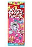 プレミアムセボンスターレトロポップ 10個入 食玩・清涼菓子(セボンスター)