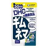 DHC ギムネマ 30日分 90粒