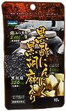 黒酢にんにく黒胡麻入り 460mg 90粒