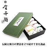 金平糖専門店 緑寿庵清水 金平糖 45g×10種類 詰め合わせ フルーツ こんぺいとう
