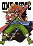 """ONE PIECE LOG COLLECTION """"GRAND LINE"""" [DVD]"""