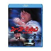 ファースト・ミッション [Blu-ray]