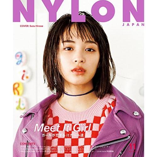 NYLON JAPAN(ナイロン ジャパン) 2017年 11 月号 [雑誌]