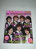 Myojo (ミョウジョウ) 2012年 05月号 [雑誌] [雑誌] / 集英社 (刊)