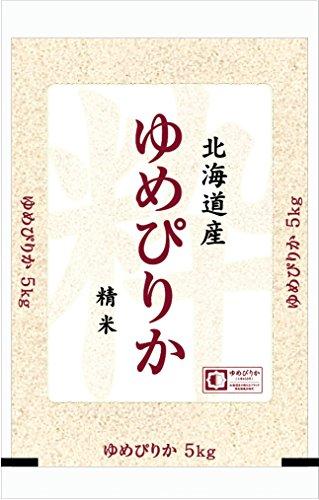【精米】北海道産 白米 ゆめぴりか5kg 平成30年産...