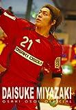 OSAKI OSOL OFFICIAL DAISUKE MIYAZAKI