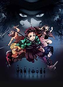 鬼滅の刃 10(完全生産限定版) [DVD]