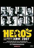 HERO'S 2007~ミドル級世界王者決定トーナメント開幕戦&決勝戦~[DVD]