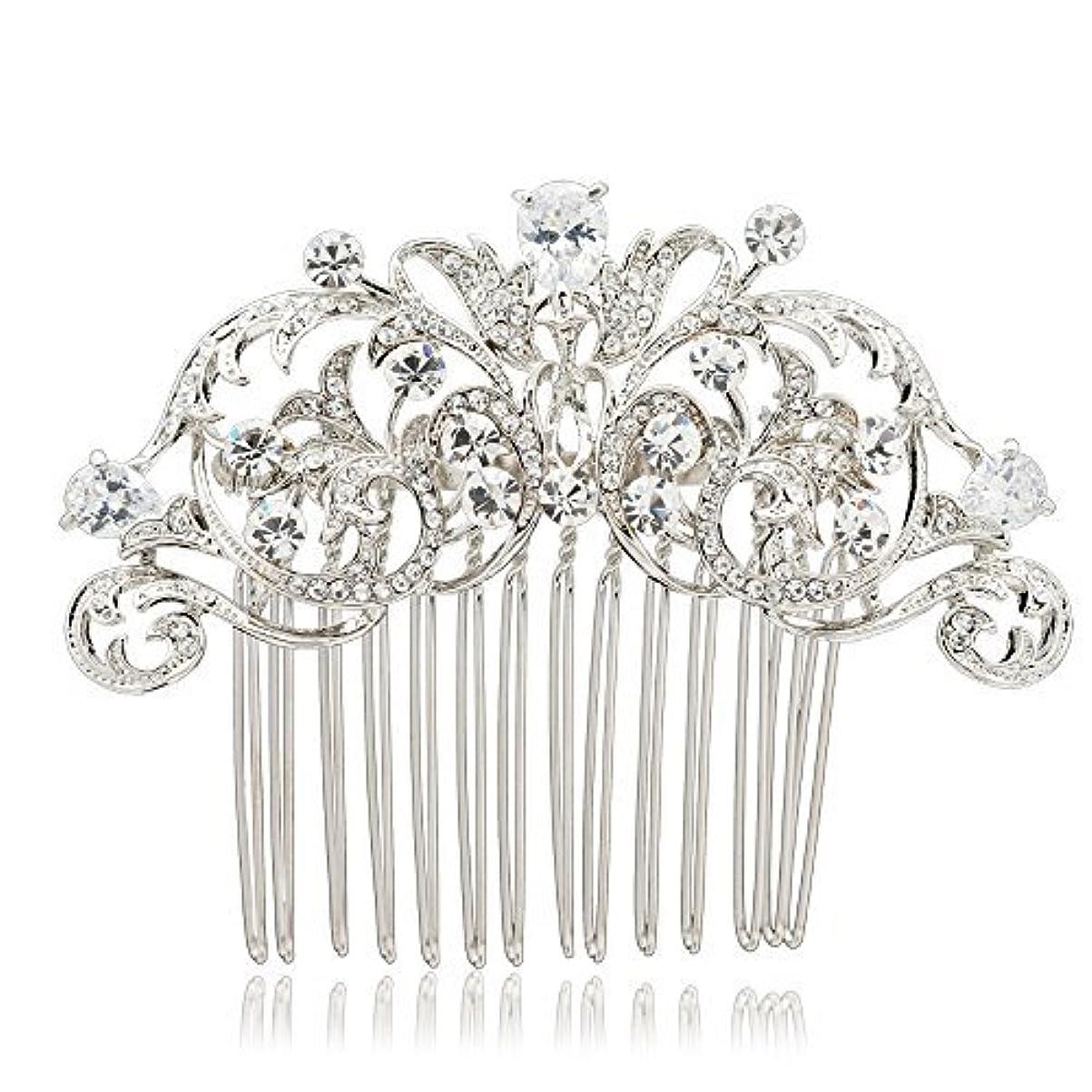 滅多懺悔バスケットボールSEPBRIDALS Crystal Rhinestone Hair Side Comb Pins Bridal Wedding Women Hair Accessories Jewelry 2253R [並行輸入品]