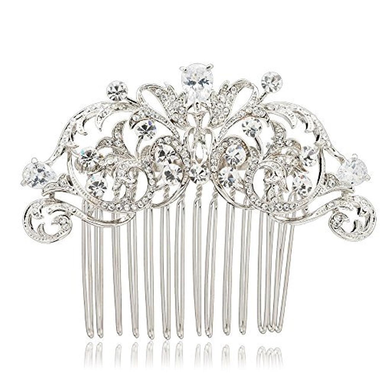 入射手錠和SEPBRIDALS Crystal Rhinestone Hair Side Comb Pins Bridal Wedding Women Hair Accessories Jewelry 2253R [並行輸入品]
