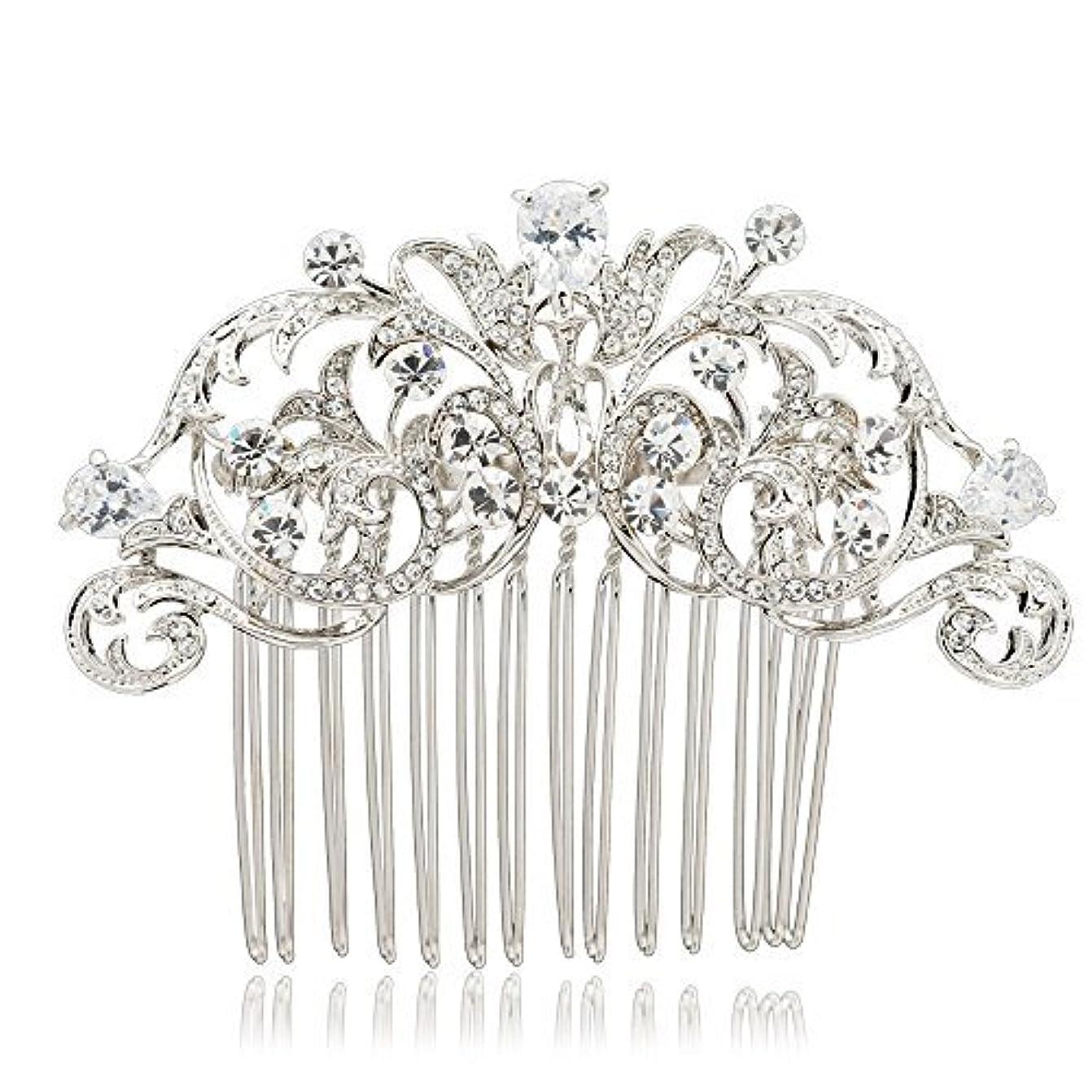 バクテリアセットアップアクセントSEPBRIDALS Crystal Rhinestone Hair Side Comb Pins Bridal Wedding Women Hair Accessories Jewelry 2253R [並行輸入品]
