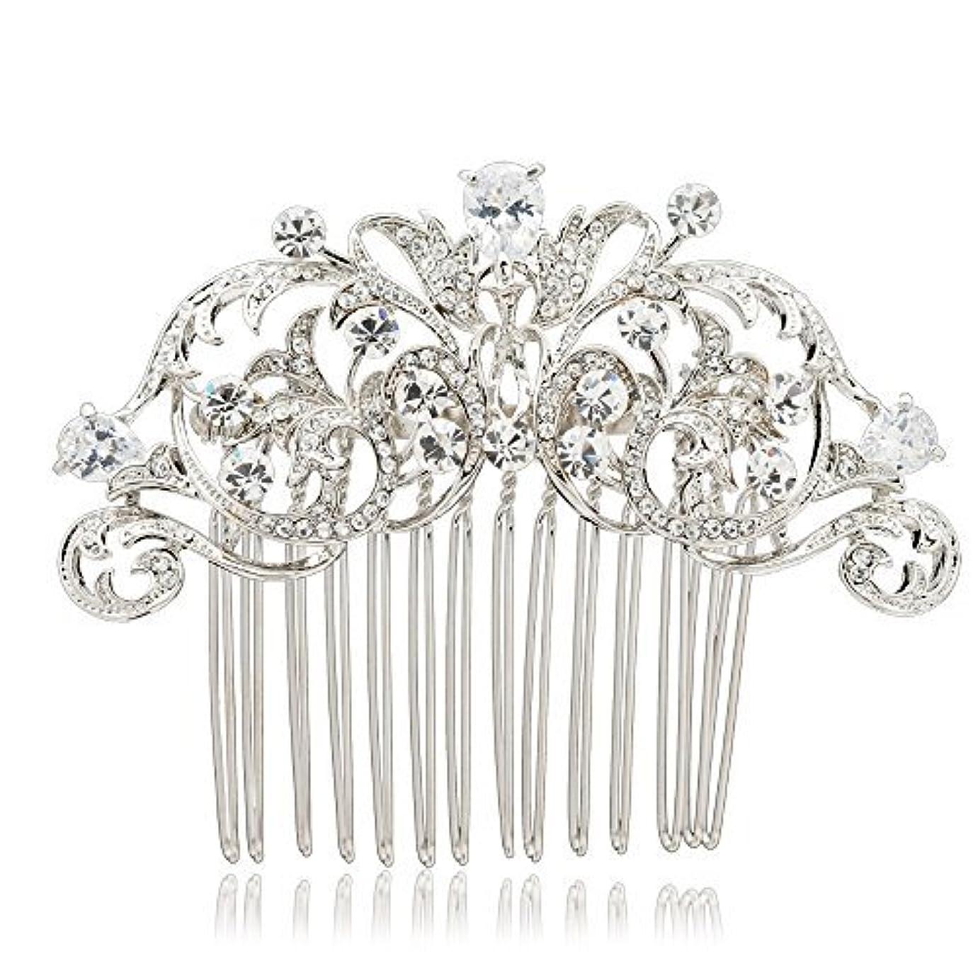ひらめき演劇気付くSEPBRIDALS Crystal Rhinestone Hair Side Comb Pins Bridal Wedding Women Hair Accessories Jewelry 2253R [並行輸入品]