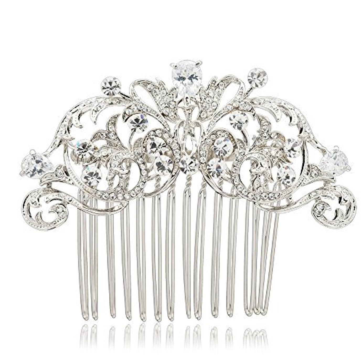 操作コンテスト屋内でSEPBRIDALS Crystal Rhinestone Hair Side Comb Pins Bridal Wedding Women Hair Accessories Jewelry 2253R [並行輸入品]
