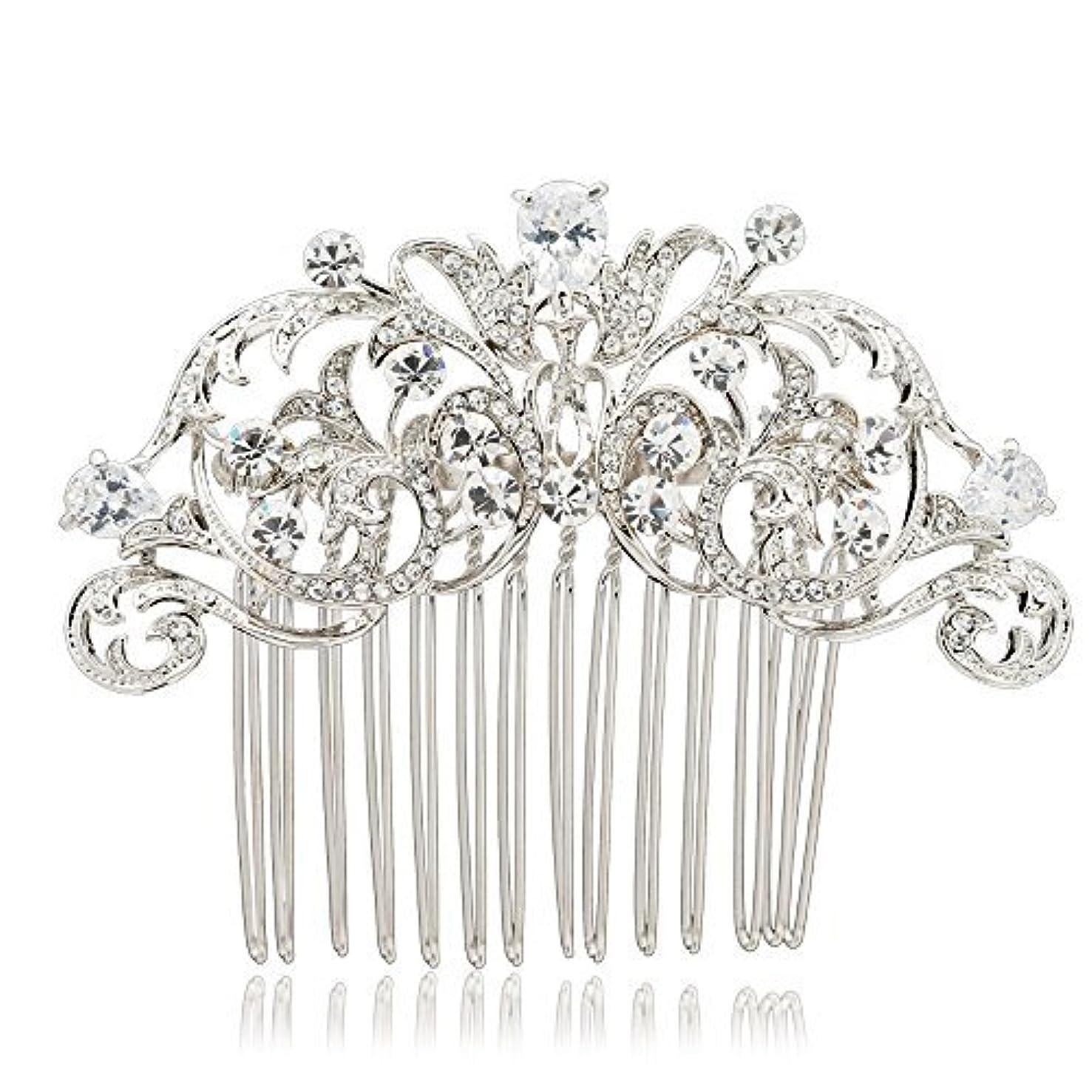 レザー直面するバイナリSEPBRIDALS Crystal Rhinestone Hair Side Comb Pins Bridal Wedding Women Hair Accessories Jewelry 2253R [並行輸入品]
