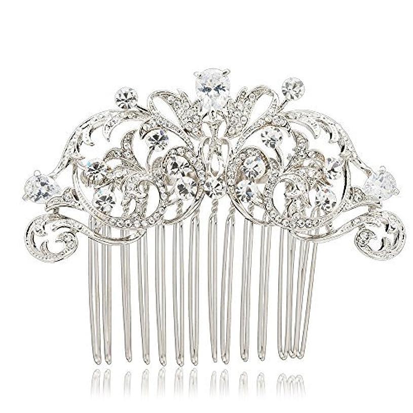戸棚つぶす枯渇SEPBRIDALS Crystal Rhinestone Hair Side Comb Pins Bridal Wedding Women Hair Accessories Jewelry 2253R [並行輸入品]