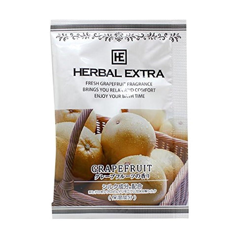 盆地眉をひそめるカートン入浴剤 ハーバルエクストラ「グレープフルーツの香り」30個