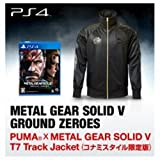 プーマ ジャケット PUMA®×METAL GEAR SOLID V T7 Track Jacket (コナミスタイル限定版)(PS4)Oサイズ メタルギアソリッド 5