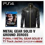 PUMA ジャケット PUMA®×METAL GEAR SOLID V T7 Track Jacket (コナミスタイル限定版)(PS4)Oサイズ メタルギアソリッド 5