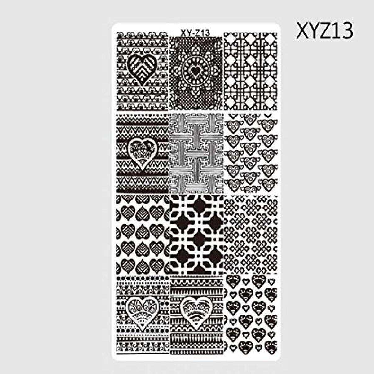 テンションキャンペーン仕事Yan 3ピースネイルスタンピングテンプレート風車花柄DIYネイルデザイン(XYZ01) (色 : XYZ13)