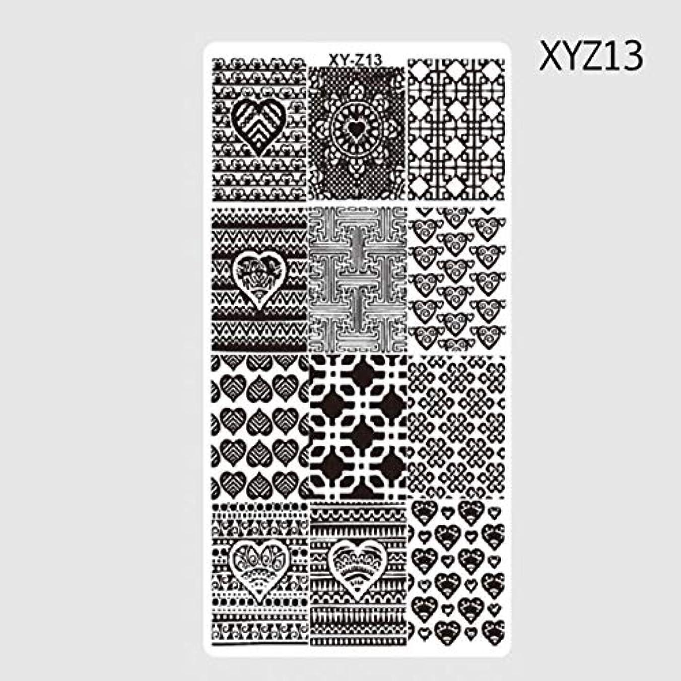要件非行形成手足ビューティーケア 3ピースネイルスタンピングテンプレート風車花柄DIYネイルデザイン(XYZ01) (色 : XYZ13)
