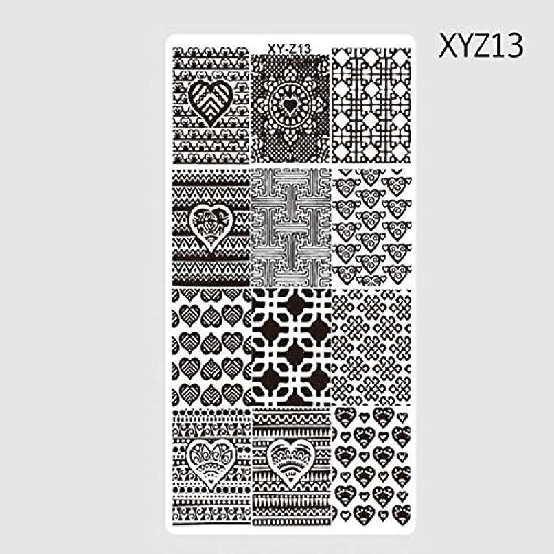 下品りんごデンマークYan 3ピースネイルスタンピングテンプレート風車花柄DIYネイルデザイン(XYZ01) (色 : XYZ13)