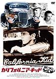 カリフォルニア・キッド [DVD] 画像