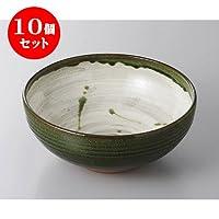 10個セット 大鉢・盛鉢 織部丸鉢 [21.2 x 9cm] 土物 【料亭 旅館 和食器 飲食店 業務用 器 食器】